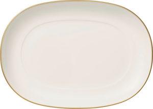 Anmut Gold Pickle Dish 20cm